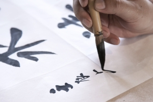 Calligraphy Demonstration at Lan Su Chinese Garden