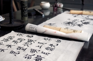 Calligraphy Demonstration - Lan Su Chinese Garden